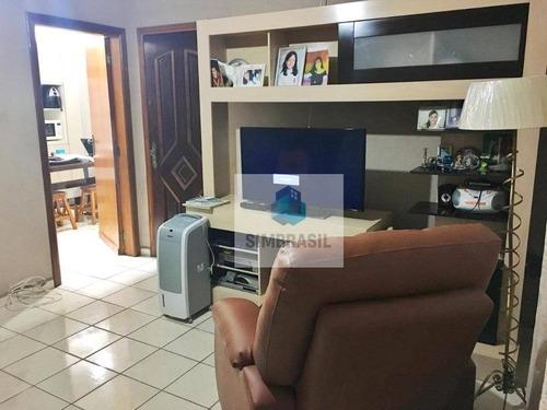 Imagem 1 de 25 de Casa Vila União - Campinas/sp - Ca1008