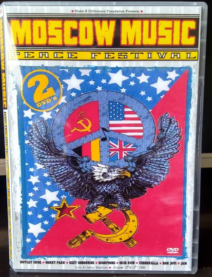Moscow Music Peace Festival