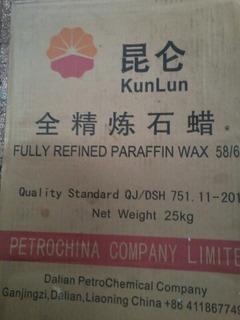 Parafina China Refinada 58/60 Caja Con 25kg