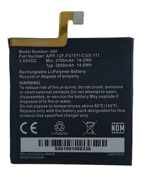 Bateria Celular Caterpillar S60 Cat - Pronta Entrega ! S 60