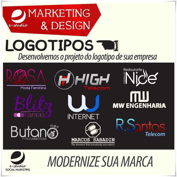 Logotipo - Desenvolvemos/modernizamos Seu Logotipo