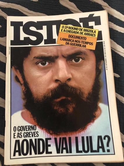 Istoé 79 Lula Greves Elis Lamarca Canudos Inflação Brizola