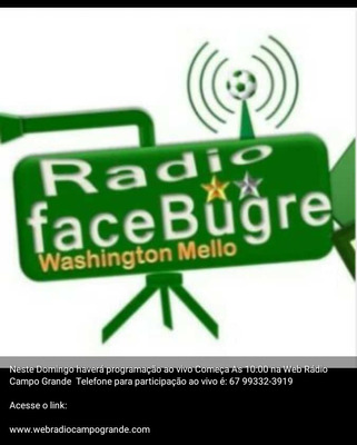 Emissora De Rádio Campo Grande Fm 101.1