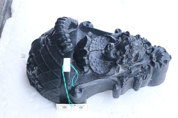 1 Aguamanil Fundición Lond Negro - Antigüedad La Rueda _ L R