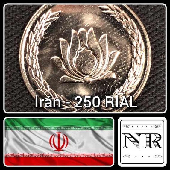 Iran - 250 Rial - Año 1385 (2006) - Km #1268 - Granadina