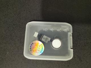 Kit 6 Botão Home iPhone 7/7 Plus 8/8 Plus Opção Voltar