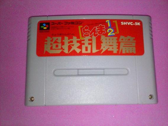 Ranma 1/2 Chougi Ranbu Original Super Nintendo Famicom Snes