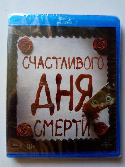A Morte Te Dá Parabéns Blu Ray (lacrado Dublado) Rothe