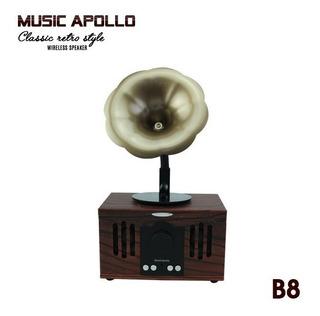 Parlante Portatil Vintage, Usb, Aux, Bluetooth, Sd