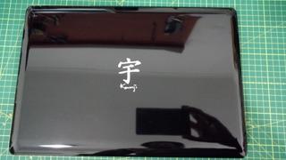 Repuestos Kanji, Positivo, Exo. Kj14 Mb40 Impecable