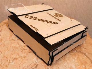 Vector Corte Laser Router Cdr Dxf Cofres Alcancias Cajas V28