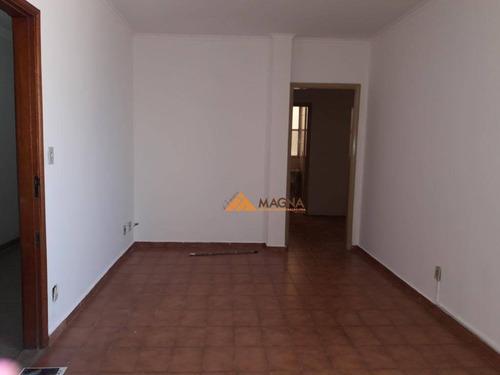 Apartamento Com 3 Dormitórios À Venda, 85 M² Por R$ 250.000,00 - Jardim Paulista - Ribeirão Preto/sp - Ap2856