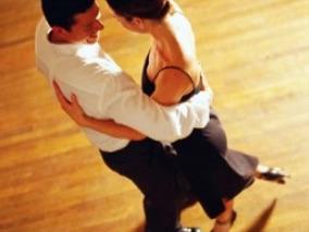 Clases De Baile Aprende En Corto Tiempo