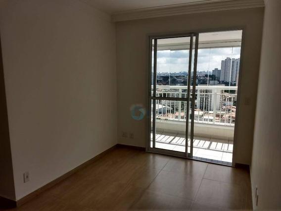 Apartamento Residencial À Venda, Cidade São Francisco, São Paulo. - Ap1643