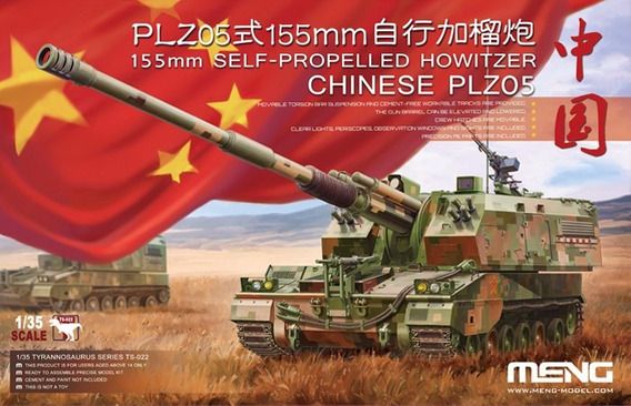 Meng - Chinese Plz05 155mm Self-propelled Howitzer (montado)