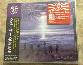 Cd Murasaki Quasar Hard Rock Japan Deep Purple Raro