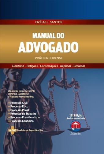 Imagem 1 de 1 de Manual Do Advogado 18ª Edição 2021