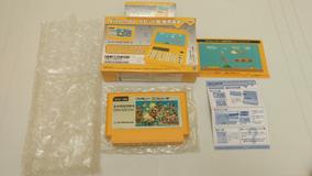 Calculadora Nintendo Original Banpresto Frete Gratis 12x S/j