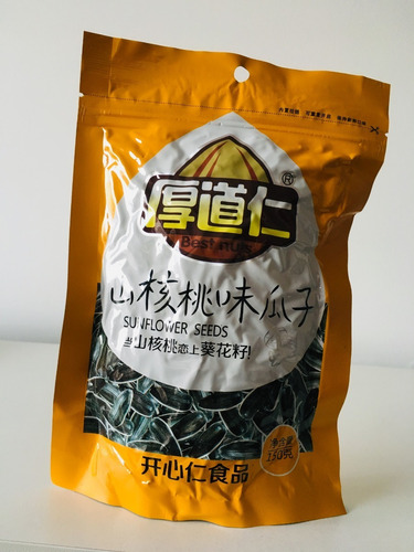 Semillas De Girasol 150g - Origen Chino
