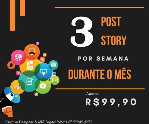 Social Mídia - Post E Story