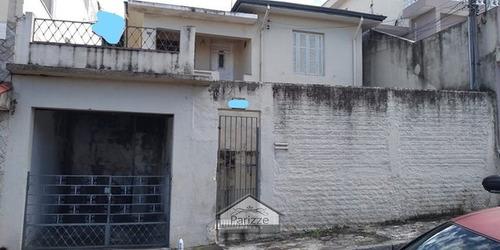 Imagem 1 de 6 de Terreno Com Casas Velhas Vila Isolina Mazzei - 4953-1
