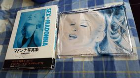 Livro Sex Madonna Japonês Com Linda Caixa Completo - Leia