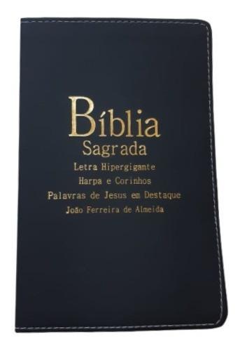 Bíblia Sagrada Com Harpa E Corinhos Letra Hiper Gigante