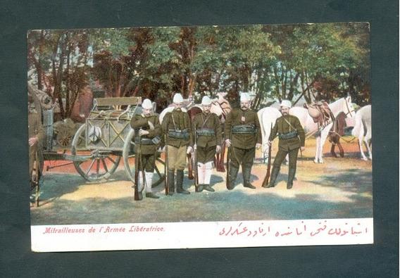 Turquia . Antigua Tarjeta Postal . Mitrailleusesde L Armee .