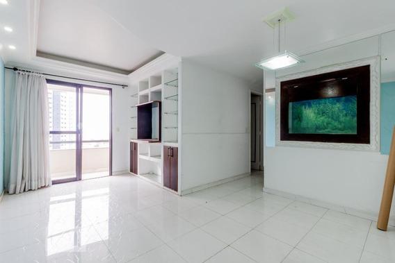 Apartamento Para Aluguel - Vila Carrão, 2 Quartos, 54 - 893018519