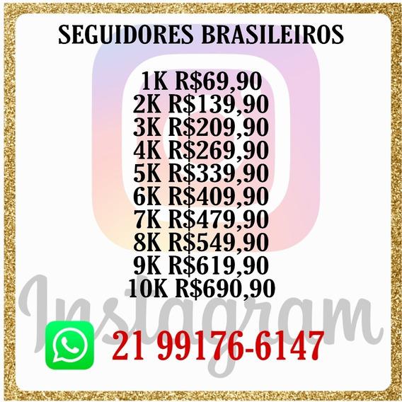Módulo Seguidor Instagram Tcrt 5000