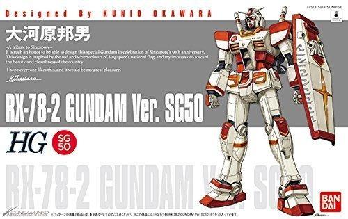 Singapur Limitado Hg 1/144 Rx-78-2 Gundam Ver. Sg50