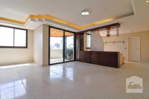 Imagem 1 de 15 de Apartamento À Venda No Gutierrez - Código 279035 - 279035