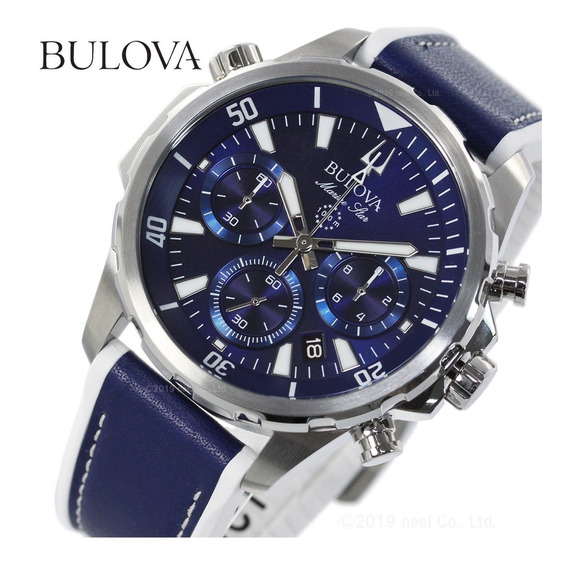 Bulova Marine Star Cronógrafo 96b287 - 12x