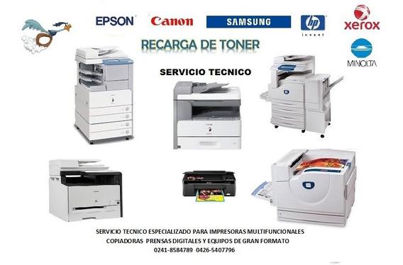 Impresoras /multifuncionales /copiadoras