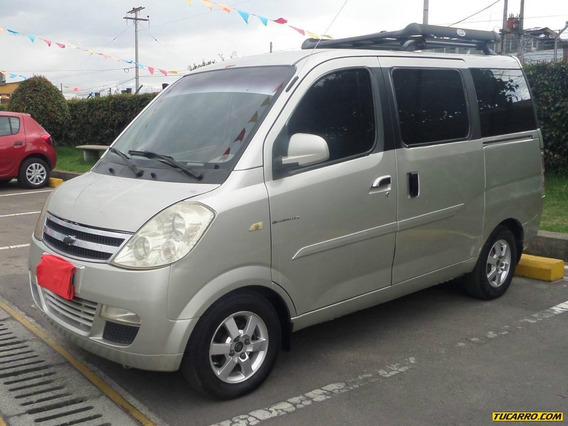 Chevrolet N200 Plus