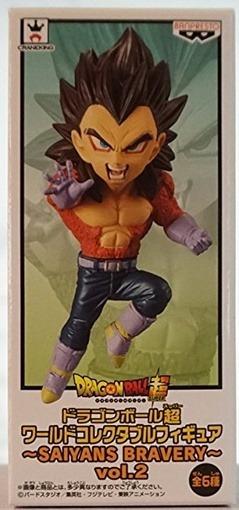Figura Dragon Ball Super - Vegeta Super Saiyan 4 - Banpresto