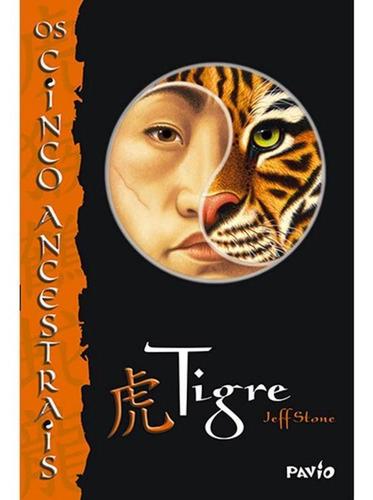 Imagem 1 de 1 de Tigre