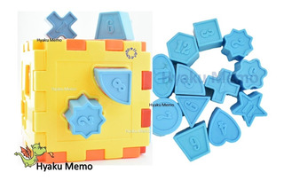 Cubo Plástico Juego Clasificar Formas Estimulación Didáctico