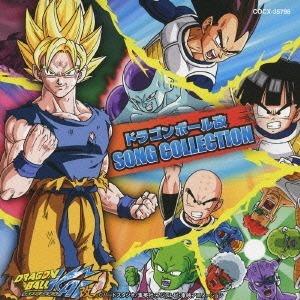 Imagen 1 de 3 de Cd Original Dragon Ball Song Collection Gastovic Anime Store