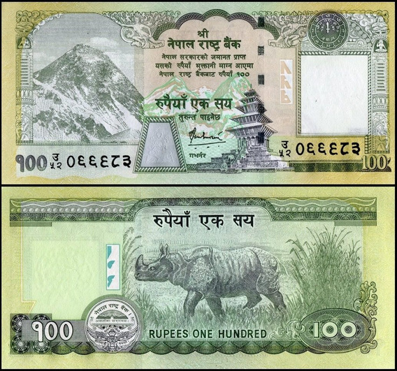 Nepal P-64b Fe 100 Rupees 2010 * C O L *
