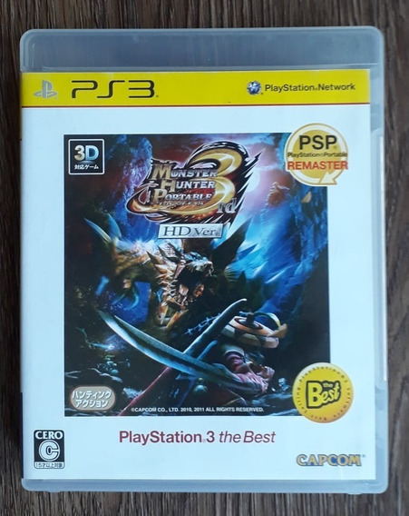 Monster Hunter Portable 3rd Hd - Ps3