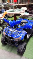Remato Cuatrimotos 125cc Bencineras, Encendido Electronico