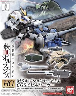 Gundam Model Kit Option Set 1 & Cgs Mobile Worker Hg