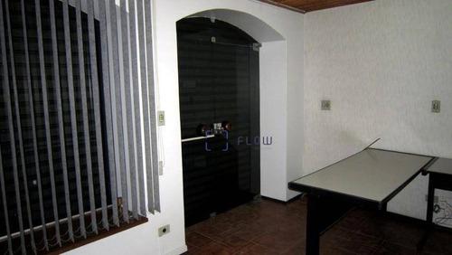Loja Para Alugar, 120 M² Por R$ 3.400,00/mês - Saúde - São Paulo/sp - Lo0441