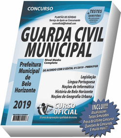 Apostila Guarda Civil Municipal Bh - Belo Horizonte