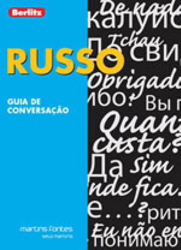 Imagem 1 de 1 de Russo - Guia De Conversaçao