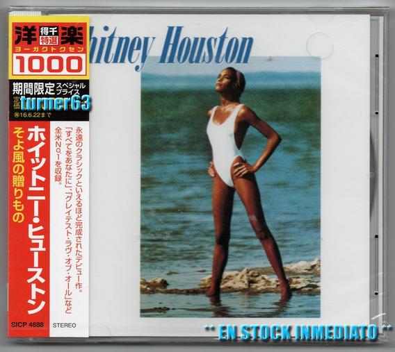 Cd *** Whitney Houston *** Whitney *** Orig Japanese C/ Obi