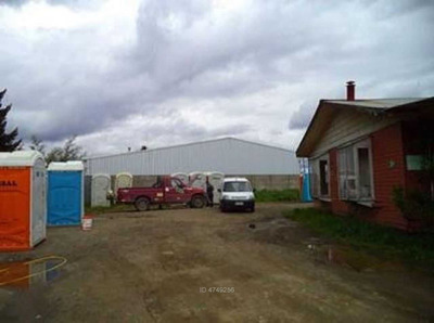 Ruta 206 Sur / Valdivia