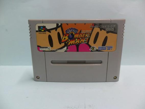 B104 Super Bomberman