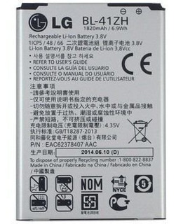 Bateria LG Bl-41zh H320mb H324 H326t H326tv H340n H343 H345